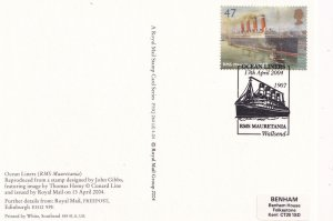 RMS Mauretania Cunard Line First Day Cover PHQ Postcard