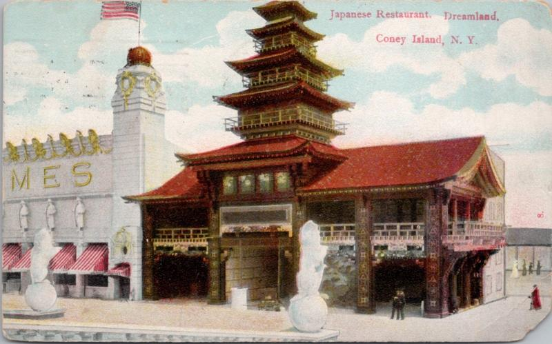 Japanese Restaurant Dreamland Coney Island NY New York Postcard D39 *As Is