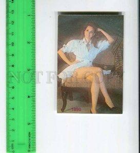 263938 USSR ESTONIA Fashion Cooperative Service Servis Pocket CALENDAR 1990 y