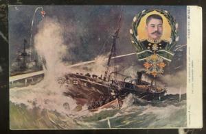 Mint Japan PPC Picture Postcard The Blockade Of Port Arthur Commander Hirose