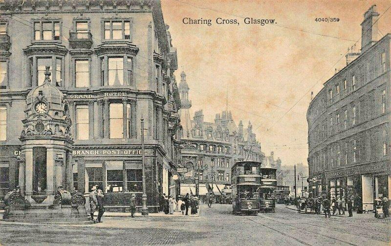 GLASGOW  SCOTLAND UK~CHARING CROSS~POST OFFICE-TROLLYS~PHOTO POSTCARD