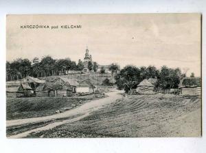 206562 POLAND KARCZOWKA pod KIELCAMI Vintage postcard