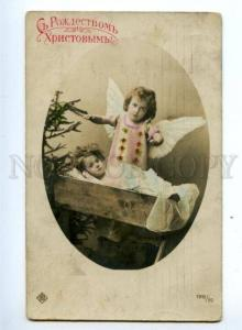 150012 Winged Girl ANGEL & Nude as Jesus X-MAS Vintage PHOTO