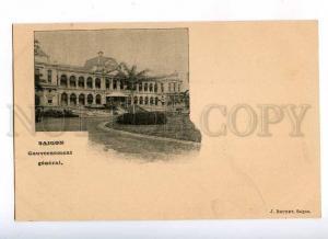 190737 VIETNAM Ho Chi Minh City SAIGON government Vintage