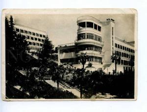 226059 RUSSIA Sochi resort Red Army Soyuzfoto 1937 postcard