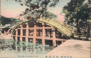Japan The Bridge Sumiyoshi Osaka 03.82