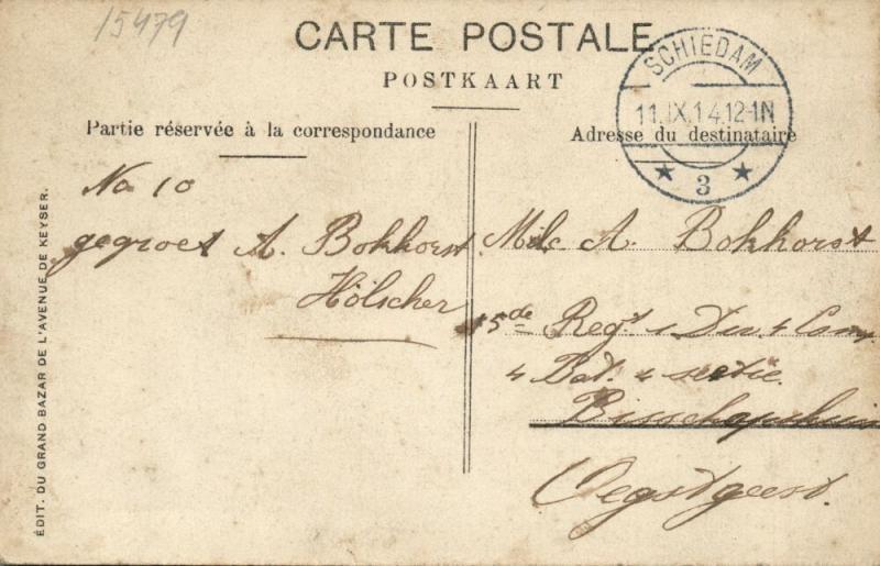 belgium, ANTWERPEN ANVERS, Mercatorstraat en Watertoren, Water Tower (1914)