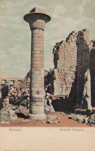 KARNAK , Egypt , 00-10s ; Grande Colonne