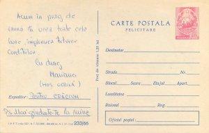 Postcard Romania stationery RPR letter