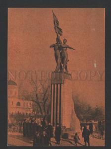120064 Russia SVERDLOVSK Monument to Komsomolets Old PC