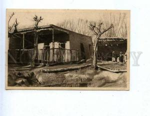 186315 Kazakhstan TURKESTAN kibitka Cabin Glavlit reading room
