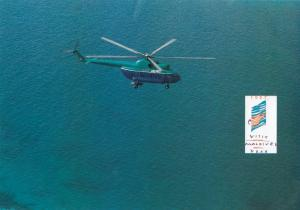 SEAGULL Airways Helicopter , MALDIVES , 1997