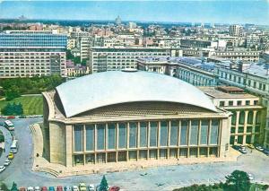 Romania Bucuresti sala palatului Republicii Socialiste Romania