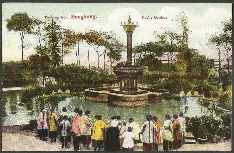 Greeting from Hong Kong Public Gardens vintage Sternberg color postcard