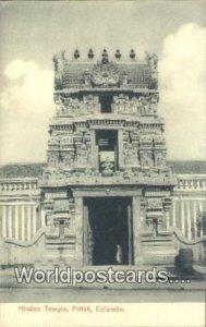 Hindoo Temple Pettah Ceylon, Sri Lanka Unused