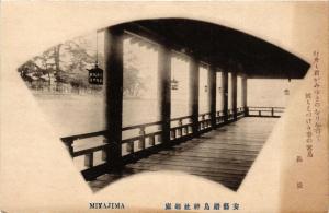 CPA Miyajima JAPAN (724268)