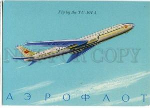 130840 USSR Jet Airliner TU-104 A & AEROFLOT ADVERTISING
