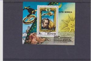 DPR Korea Stamp Commemorating the 350th Anniversary of German Astronomer Joha...