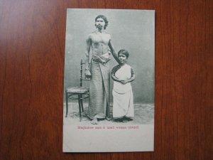 Ceylon Postcard 1900-06 Unused UDB Singhalese Man and Tamil Woman Dwarf
