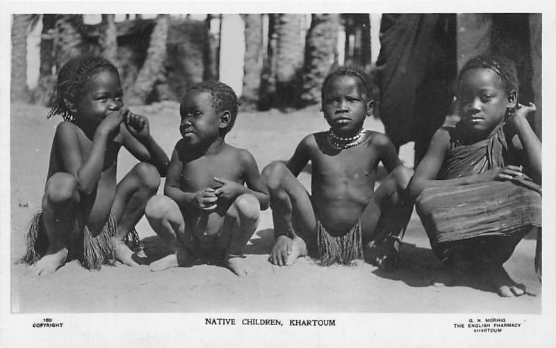 Sudan Soudan Khartoum Native Children real photo