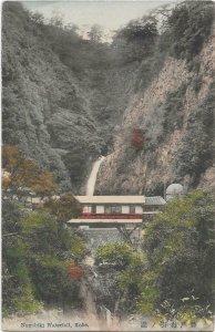 Japan Nunobiki Waterfall Kobe 04.91