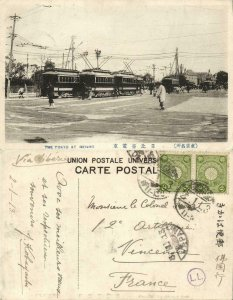 japan, TOKYO, Meisho, Tram, Street Car (1913) Postcard