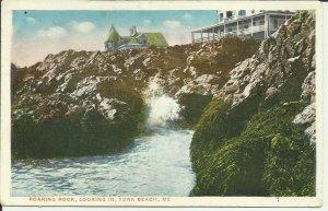 York Beach, Maine, Roaring Rock, Looking In