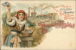 Zerotin Zerotine Czech Adv Beautiful Woman COFFEE FACTOR c1900 Postcard