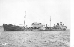 Esso Portland Esso Line Ship Unused