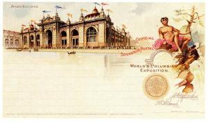 IL - Chicago, 1893. World's Columbian Exposition, Mines Building  (Repro)