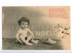 177270 NOEL Xmas CHRISTMAS Nude curly Kid Vintage Bergeret PC