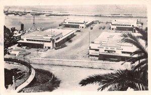Nouveau Port Oran Algeria 1943 Missing Stamp