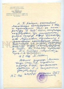 434777 1966 Description Professor Khaikin conductor Bolshoi Theater Shpilberg