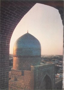 Postcard Uzbekistan Samarkand architecture bricks tower panoramic view