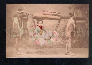 033168 Japan Geisha girl & your loaders Vintage PHOTO PC