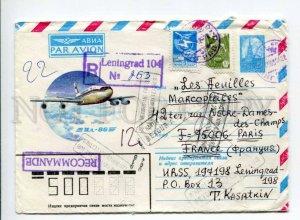 411614 USSR France 1983 Strelnikov Aeroflot IL-86 plane Leningrad return