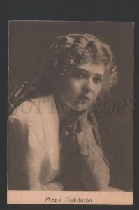 119966 Mary PICKFORD Great MOVIE Star Oscar ACTRESS old PHOTO