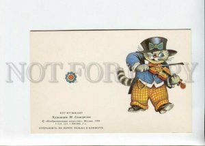3153818 Dressed CAT Puss in Boots VIOLIN by Samorezov Old PC