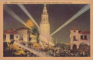 California Beverly Hills Premiere Night Carthay Circle Theatre