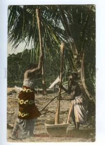 192133 MADAGASKAR How to stack rice Vintage postcard