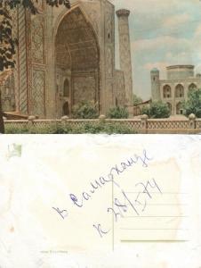 Mezquita Samarcanda Uzbekistán Vintage Tarjeta Postal