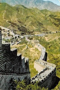 The Great Wall China, People's Republic of China 1981