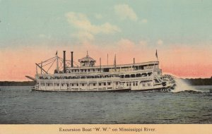 Excursion Boat W.W. on the Mississippi River , 00-10s