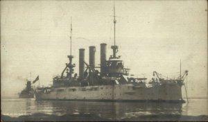 US Navy Battleship USS Missouri c1900 Real Photo Postcard