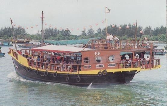 Chinese Junk Boat Ann Hoe Water Tours Singapore Tourist Ride Postcard