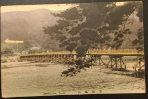 Vintage Color Postcard Unused The Imperial Palace Tokyo Japan LB