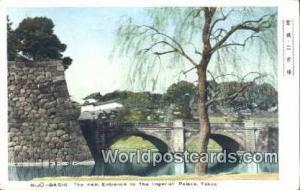 Japan Niju-bashi Bridge, Imperial Palace Tokyo Niju-bashi Bridge, Imperial Pa...