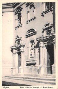 Dom templom kapua, Dom Portal Sopron Republic of Hungary Unused