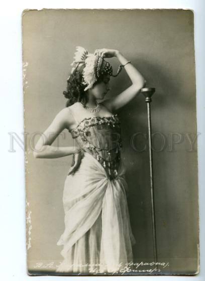 140373 KARALLI Russian BALLET Star DANCER Pharaoh Old PHOTO