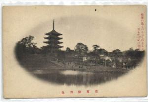 japan, Unknown Pagoda Temple Houses Village (ca. 1910)